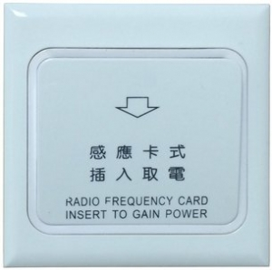 Mifare通用型節電插卡器SUSA-KB300IA