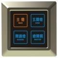 燈控開關(4鍵) SU-SPN-6106-4
