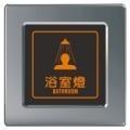 燈控開關(單鍵) SU-TPN-6106-1