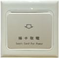 節電插卡器 SUSA-KB300A