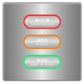 OBP門內光環開關 SU-OBP-1300