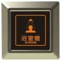 燈控開關(單鍵) SU-SPN-6106-1